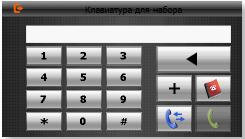 Bluetooth в GPS навигаторе Visicom A1050