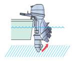 Система быстрого поднятия мотора