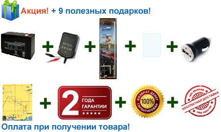 Аккумулятор, зарядное устройство, струбцина защитная пленка, з/у от прикуривателя, универсальная мобильная батарея и др. в Подарок!